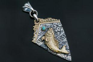 Atlantis Fish in Greek Pattern Silver Pendant With Green Zirconia PT-077Z